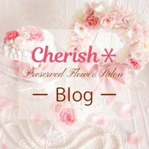 Cherish Blog