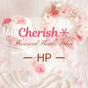 Cherish HP