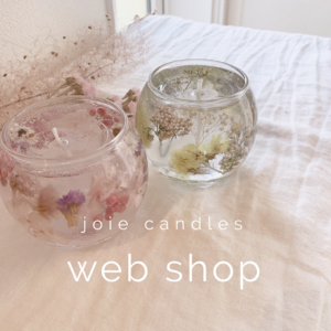 joie candles Web shop